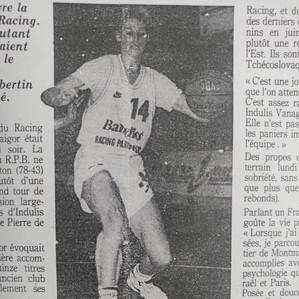 היכל התהילה כדורסל נשים ענת דרייגור -קבו