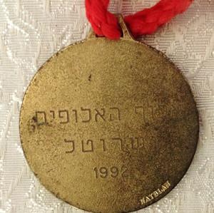 ענת דרייגור - גביעים (133).JPG