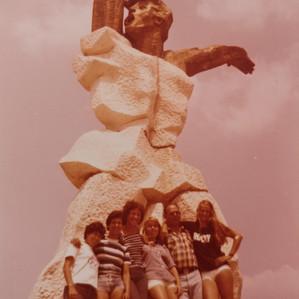 אליפות אירופה נערות 1977 בולגריה (3).jpg