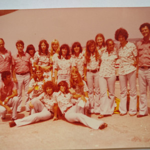 אליפות אירופה נערות 1975 ויגו ספרד  (27).jpg