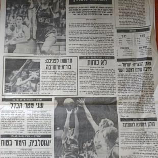 ענת דרייגור היכל התהילה כדורסל נשים אליפות אירופה 1991 (127).jpg