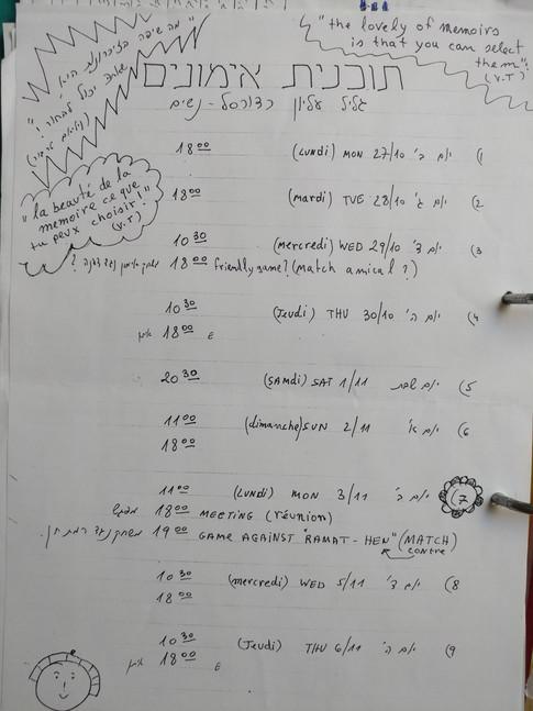 ענת דרייגור - מאמנת גליל עליון 1997-8 (5).jpg