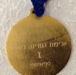 ענת דרייגור - גביעים (124).JPG
