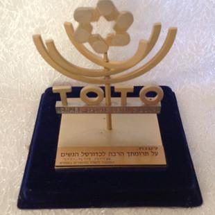 ענת דרייגור - גביעים (94).JPG