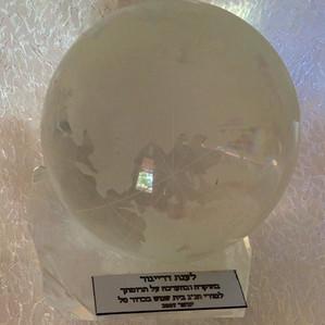 ענת דרייגור - גביעים (77).JPG