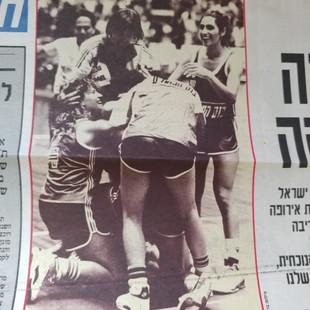 ענת דרייגור היכל התהילה כדורסל נשים אליפות אירופה 1991 (137).jpg