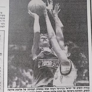 ענת דרייגור היכל התהילה כדורסל נשים אליפות אירופה 1991 (122).jpg
