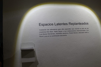 Review of the opening of Espacios Latentes Replanteados,
