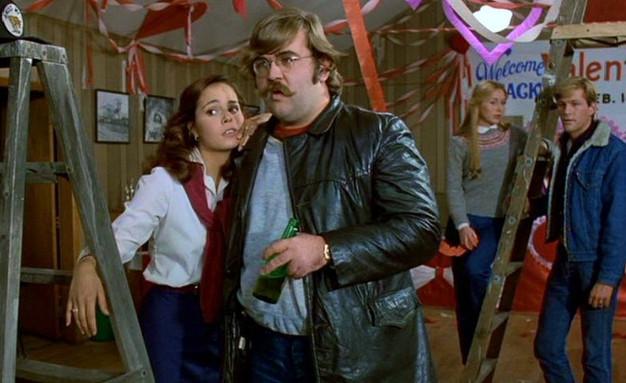 Cast Of My Bloody Valentine (1981)
