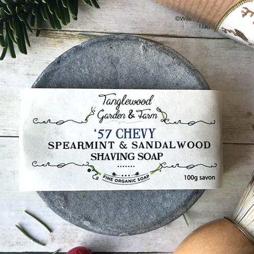 Tanglewood Garden + Farm - '57 Chevy bar soap