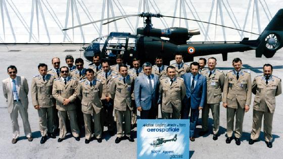 50'th Birthday Celebration of the Gazelle