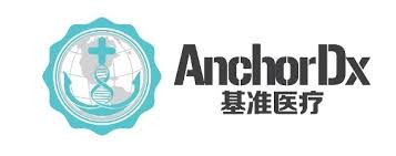 AnchorDx Completes USD 40 Million Series C Financing to Advance Cancer Screening and Early Detection
