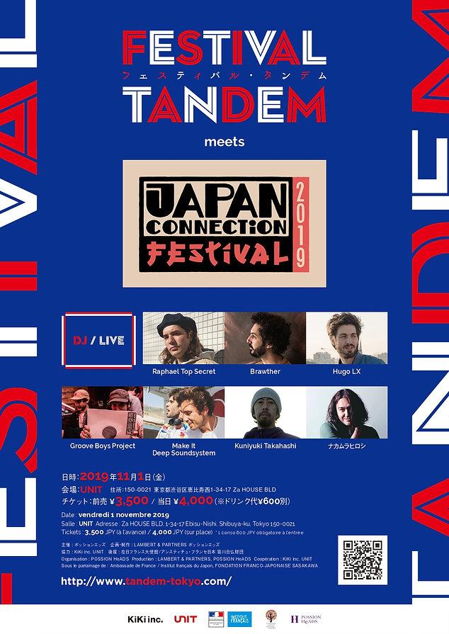 FestivalTandem2019_flyer_1016_page-0001.
