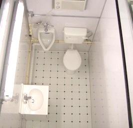 Men's Lavatory Stall