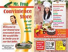 mr.frog flyer (1).jpg