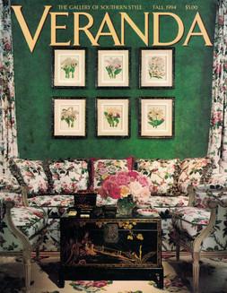 1994 Veranda cover