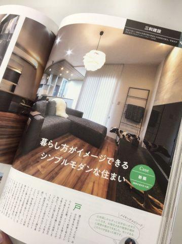 静岡市 清水 リフォーム 大仙 三和建設 照明 工事 クリーニング