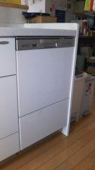 清水区 食洗機交換 クリナップ