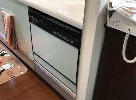 食洗機の取替え