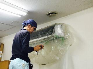 エアコン クリーニング 分解洗浄 事務所