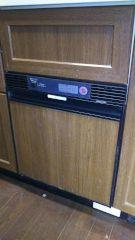 食器乾燥機・清水区