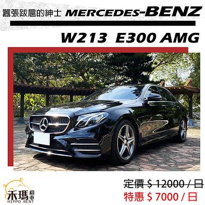 BENZ W213 E300