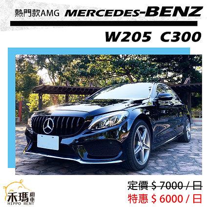 M-Benz W205 C300 AMG