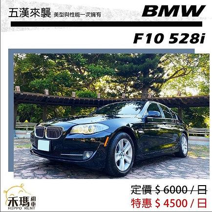 BMW f10 528I