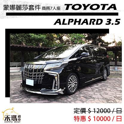 豐田 Alphard 3.5L