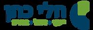 לוגו שקוף 2.png
