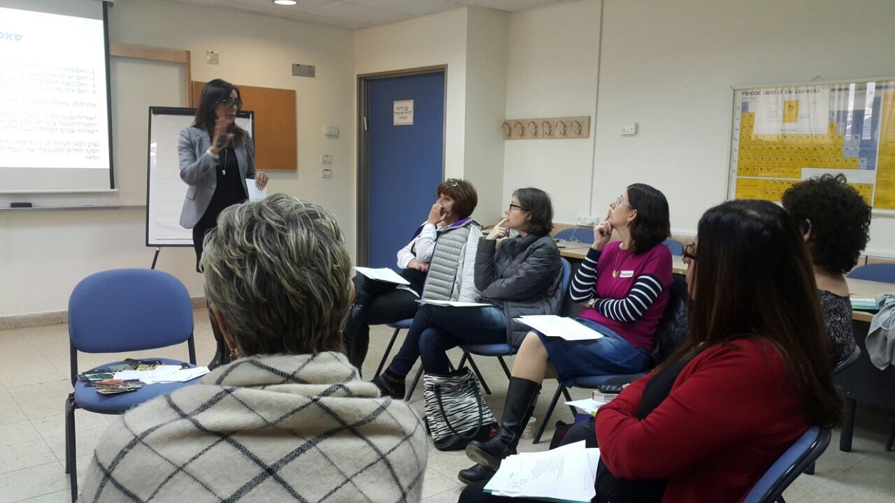 יום עיון -מנהלים-משרד הבריאות- מפתחות ניהול להנעת עובדים ועבודת צוות יעילה בהנחייה משותפת עם שירן רז
