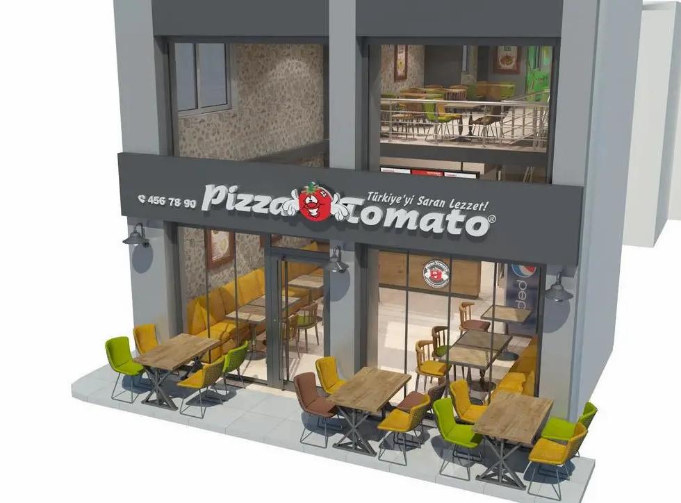pizza-tomato-restoran-konsept (3).webp