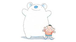 白熊和男孩