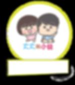 profile-siumui.png