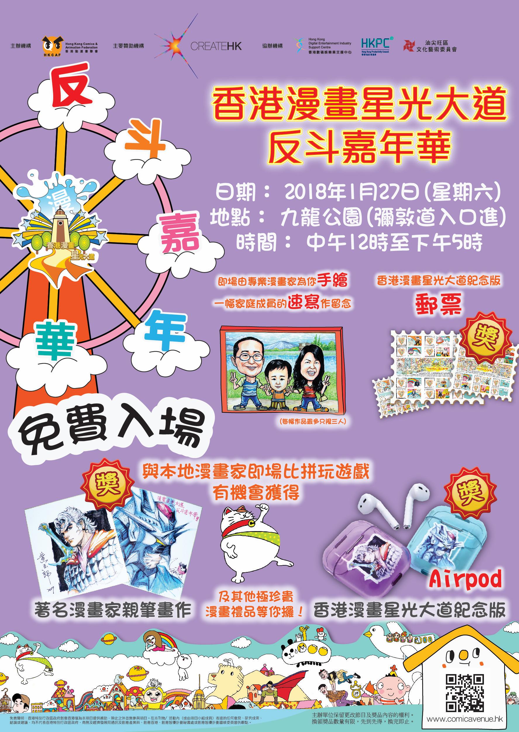 YTM_Poster_0112-01