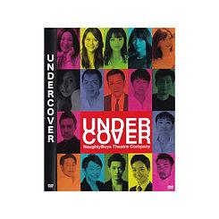UNDERCOVER_DVDdown.jpg