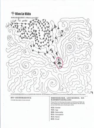 0322Beijing 1.png