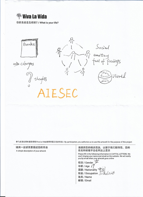 0322-1Beijing 20.png