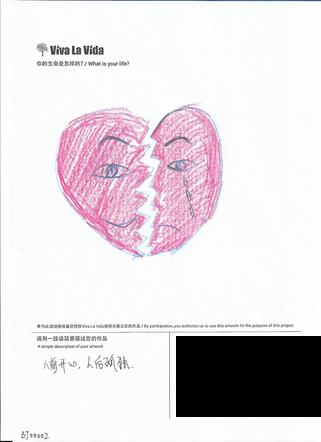 0322-1Beijing 1.png