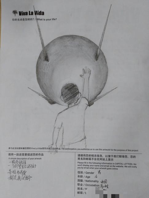 CN.A589.jpeg