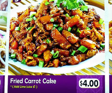 Singapore carrot cake