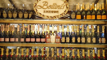 Bellinis bar Majestic Princess