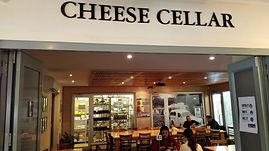 Puhoi Cheese Cellar