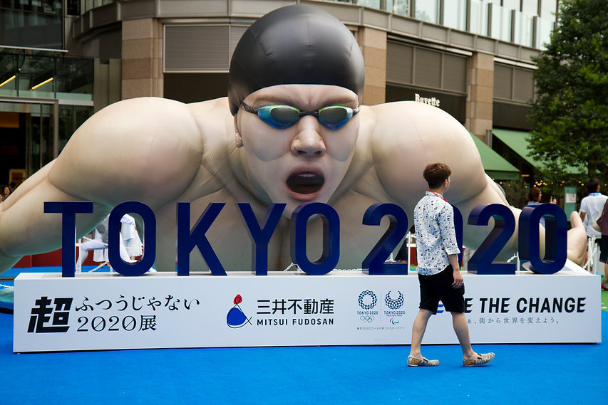 Swim with Me to Tokyo 2020 by Nathan Rup