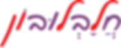 logo_halavluvon.png