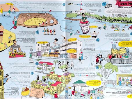 פתרונות חדר בריחה ׳תל אביב׳