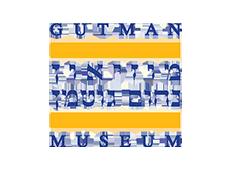 מוזיאון נחום גוטמן חלבלובון