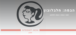 בלוג internet-mom.com