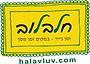 Logo_Halavluv_Straight_url.jpg