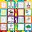 Thumbnail: מגרש משחקים מנייר